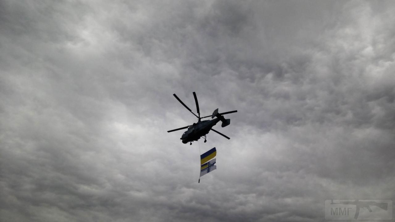 11491 - Военно-Морские Силы Вооруженных Сил Украины