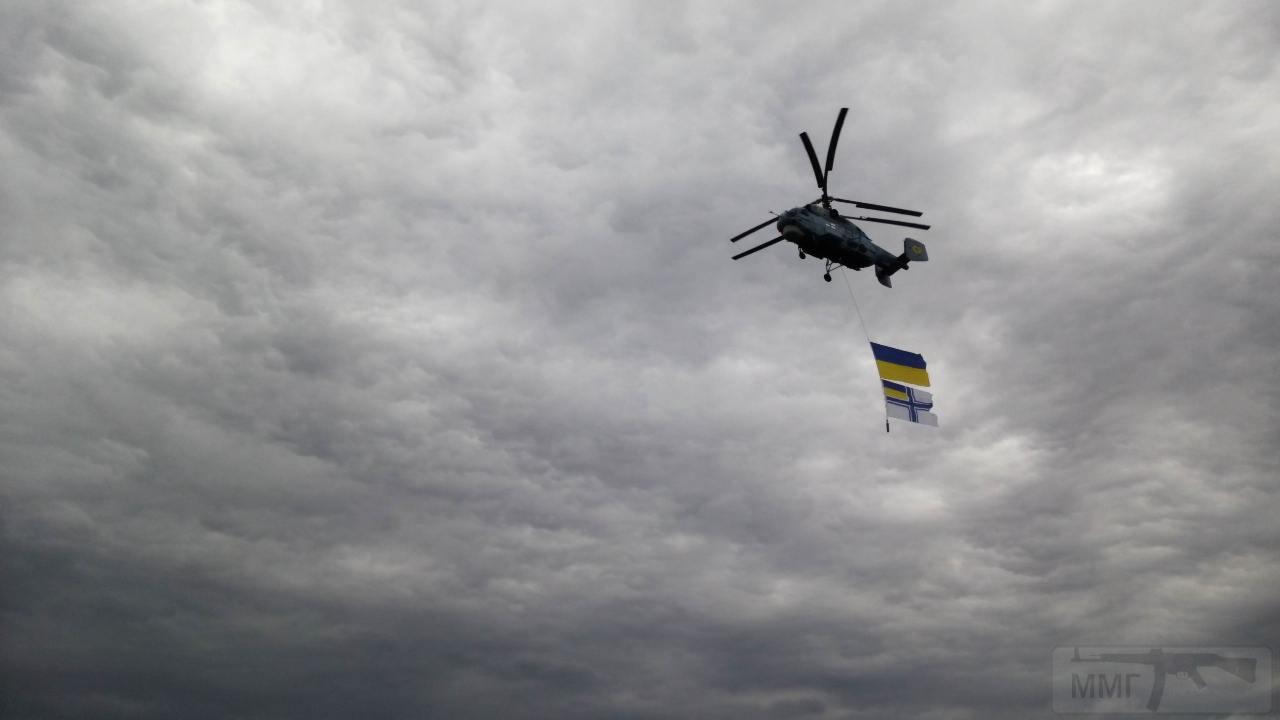 11492 - Военно-Морские Силы Вооруженных Сил Украины