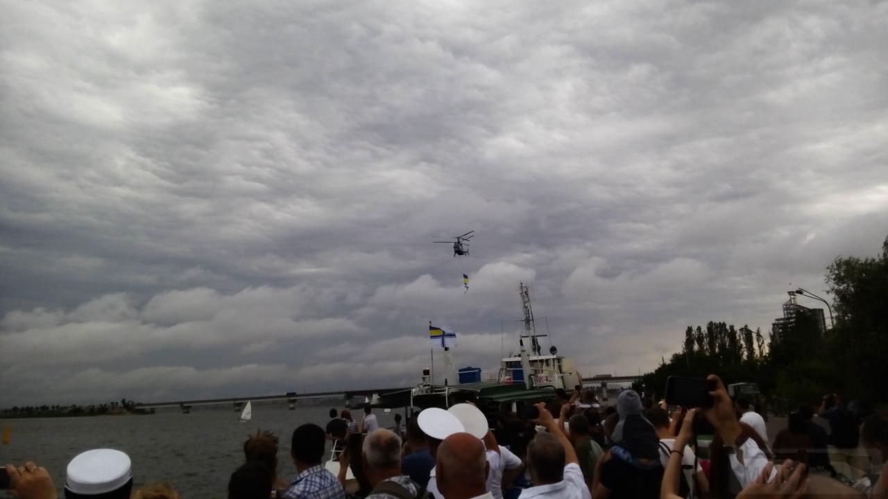 11493 - Военно-Морские Силы Вооруженных Сил Украины