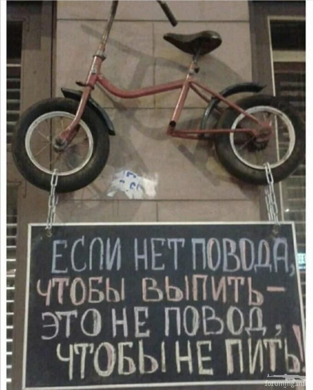 114932 - Пить или не пить? - пятничная алкогольная тема )))