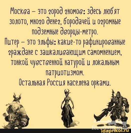 114937 - А в России чудеса!