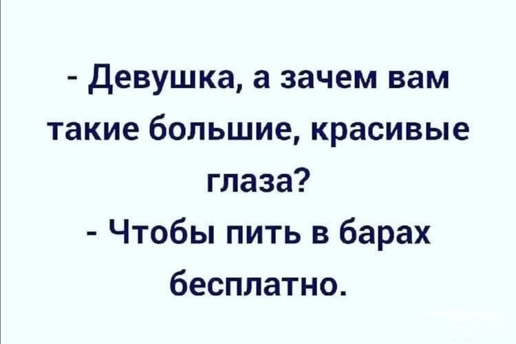 114941 - Пить или не пить? - пятничная алкогольная тема )))