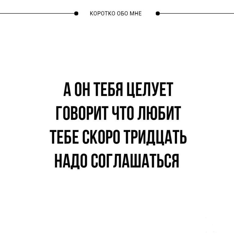 114953 - Анекдоты и другие короткие смешные тексты