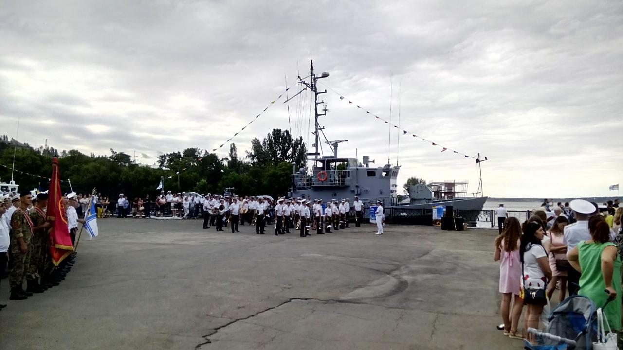 11496 - Военно-Морские Силы Вооруженных Сил Украины