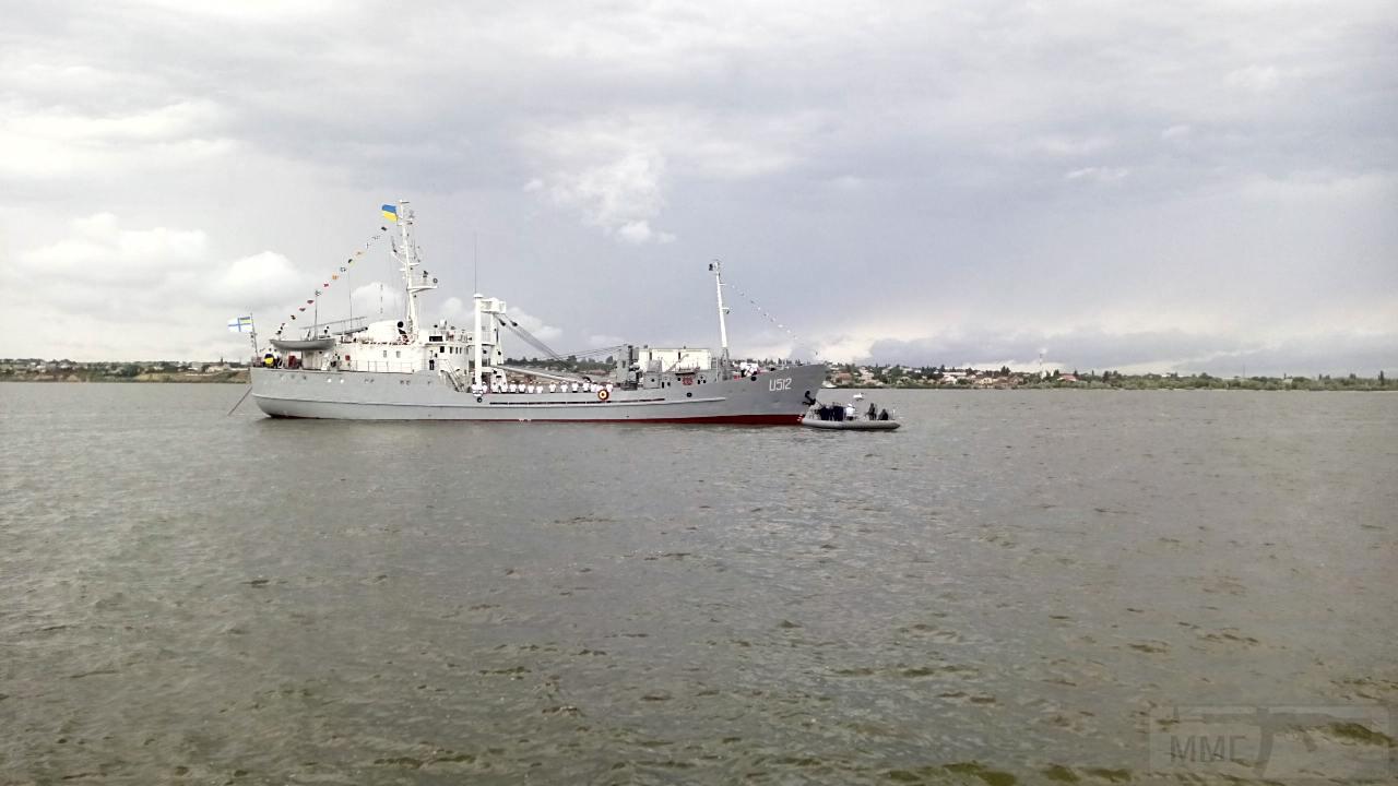 11497 - Военно-Морские Силы Вооруженных Сил Украины