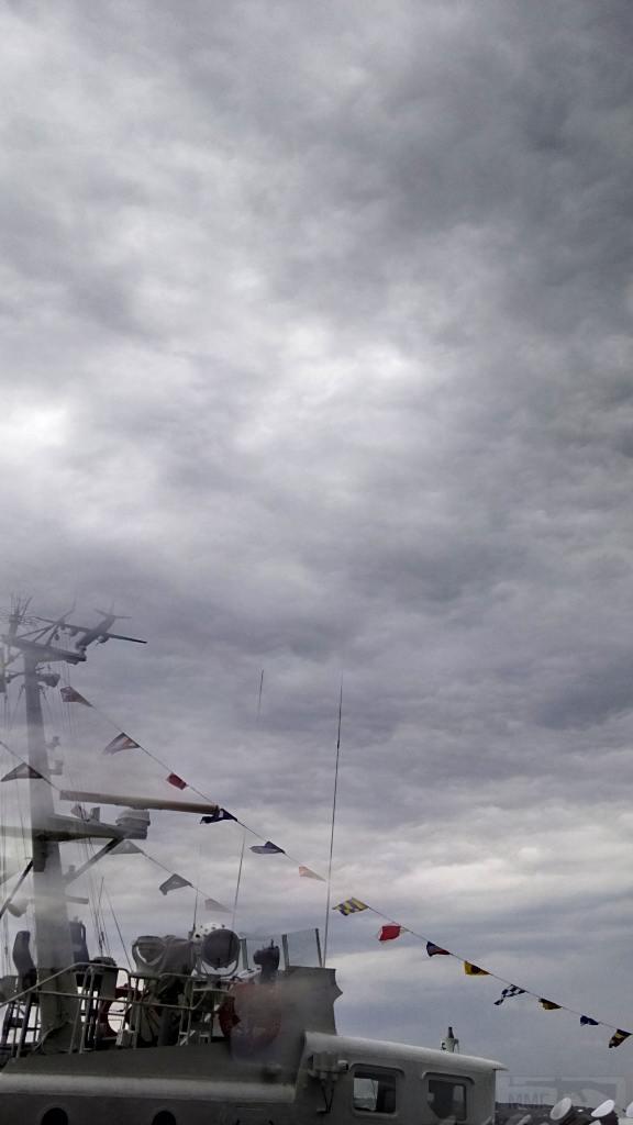 11498 - Военно-Морские Силы Вооруженных Сил Украины