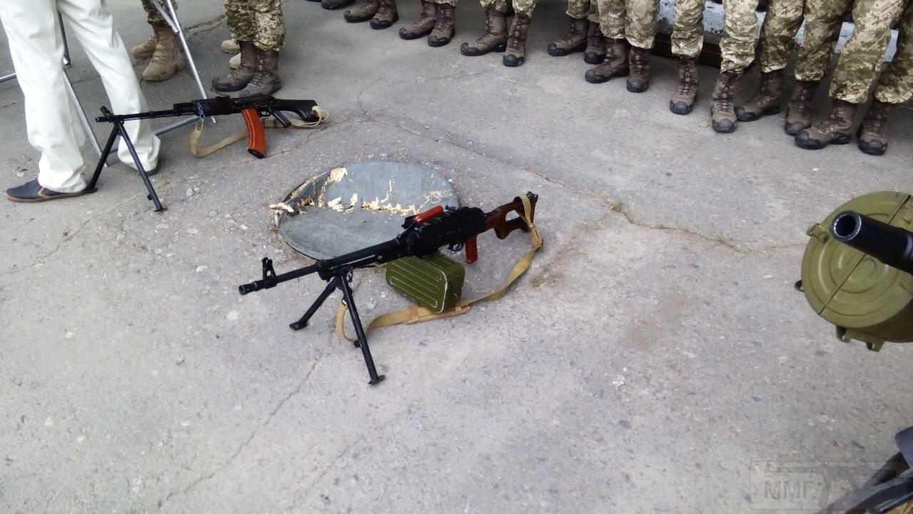 11501 - Военно-Морские Силы Вооруженных Сил Украины