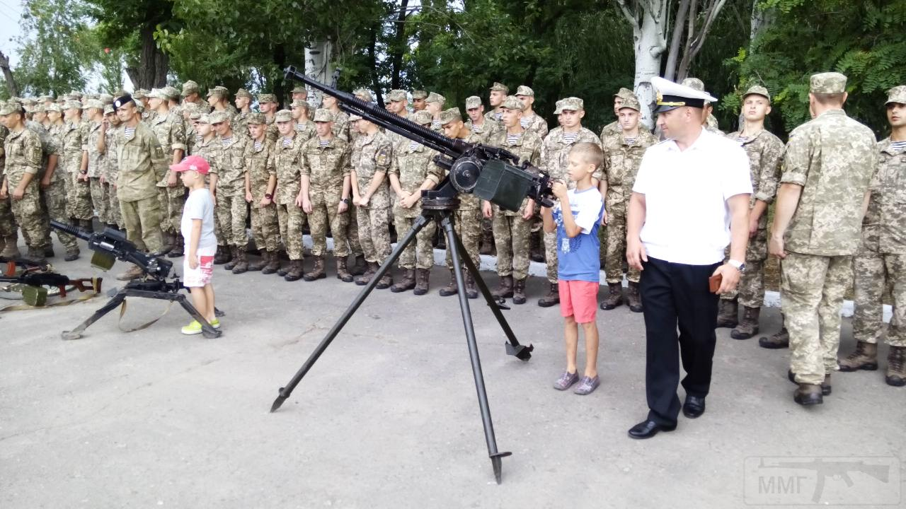 11502 - Военно-Морские Силы Вооруженных Сил Украины