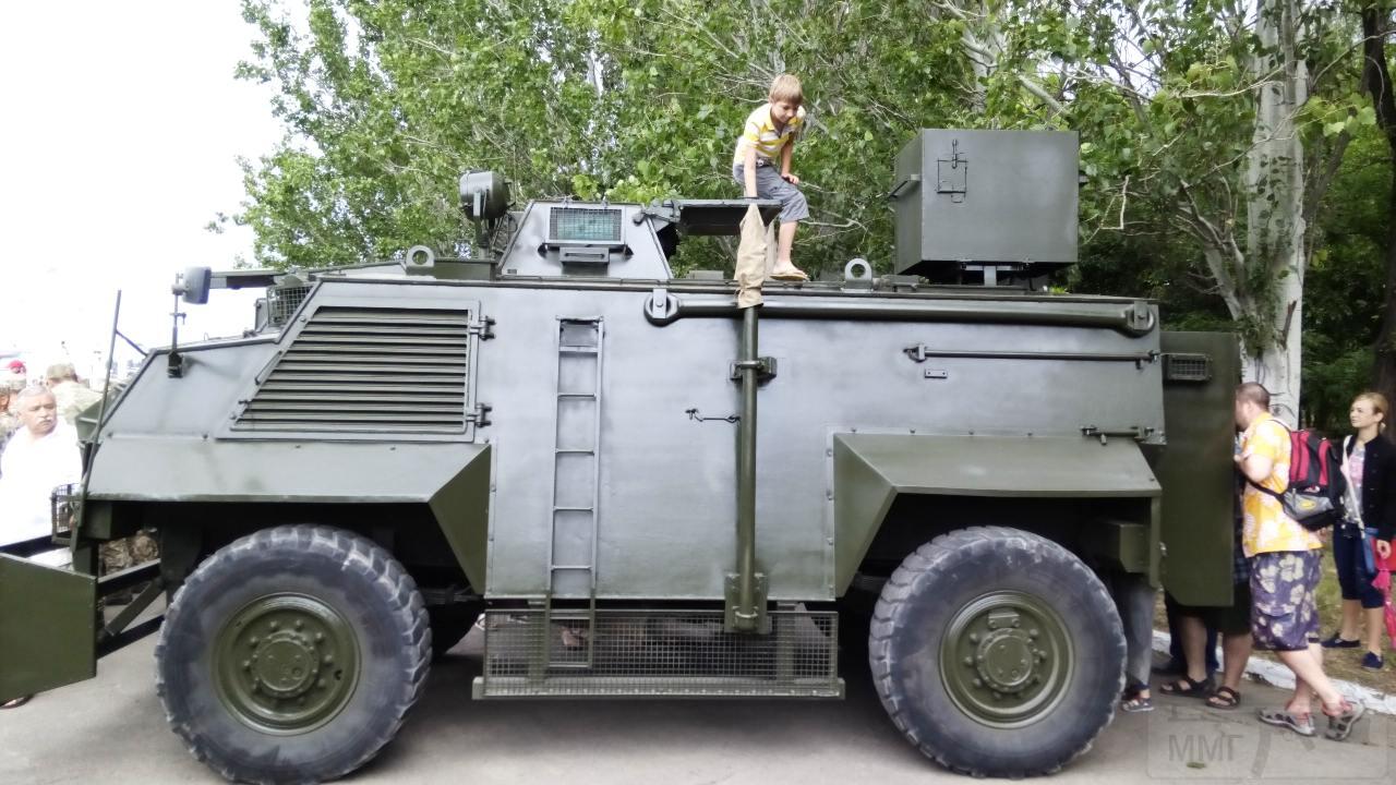 11506 - Военно-Морские Силы Вооруженных Сил Украины