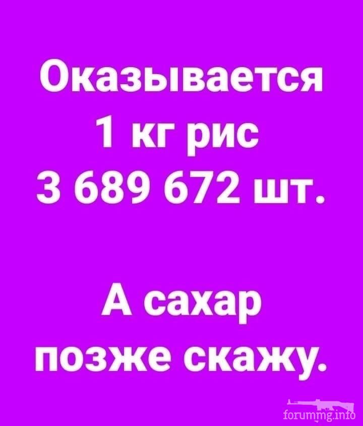115067 - Супер прикол!