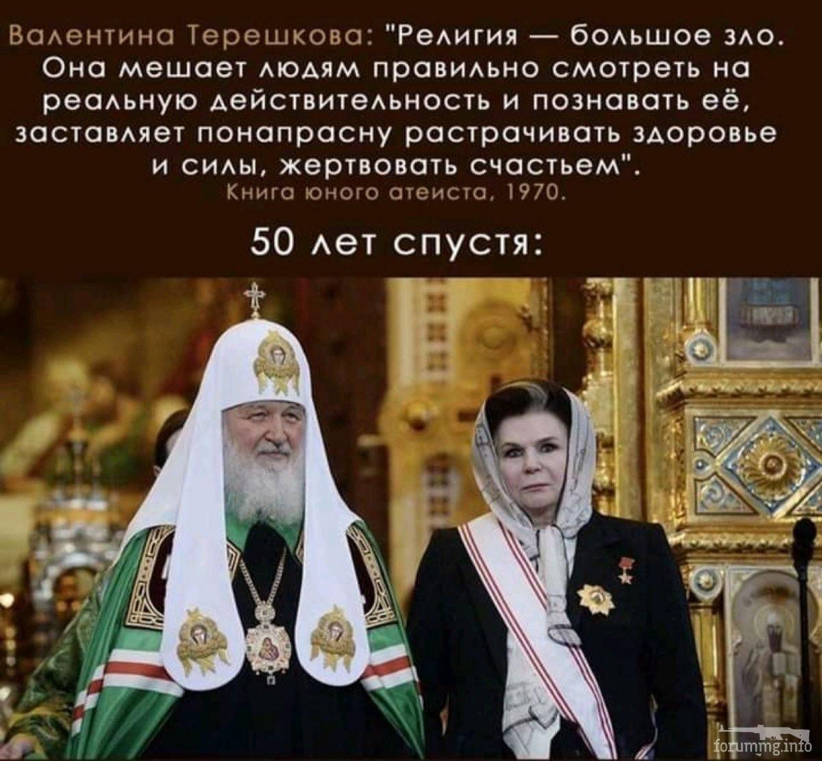 115082 - А в России чудеса!