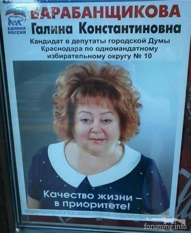 115087 - А в России чудеса!