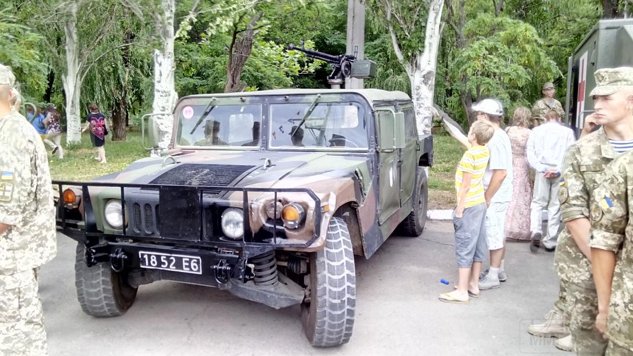 11509 - Военно-Морские Силы Вооруженных Сил Украины