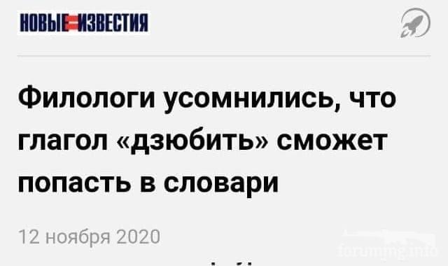115090 - А в России чудеса!