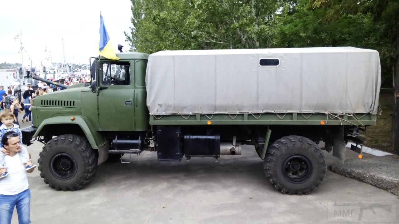 11511 - Военно-Морские Силы Вооруженных Сил Украины