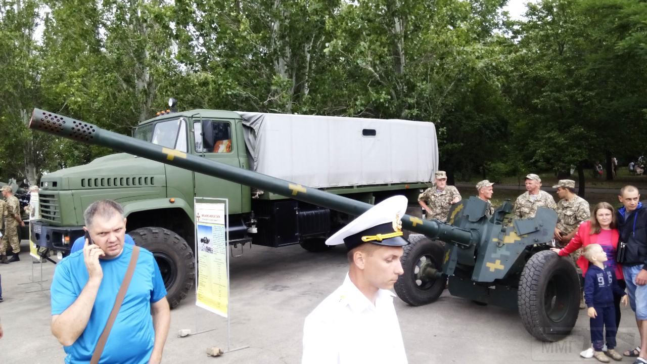 11512 - Военно-Морские Силы Вооруженных Сил Украины
