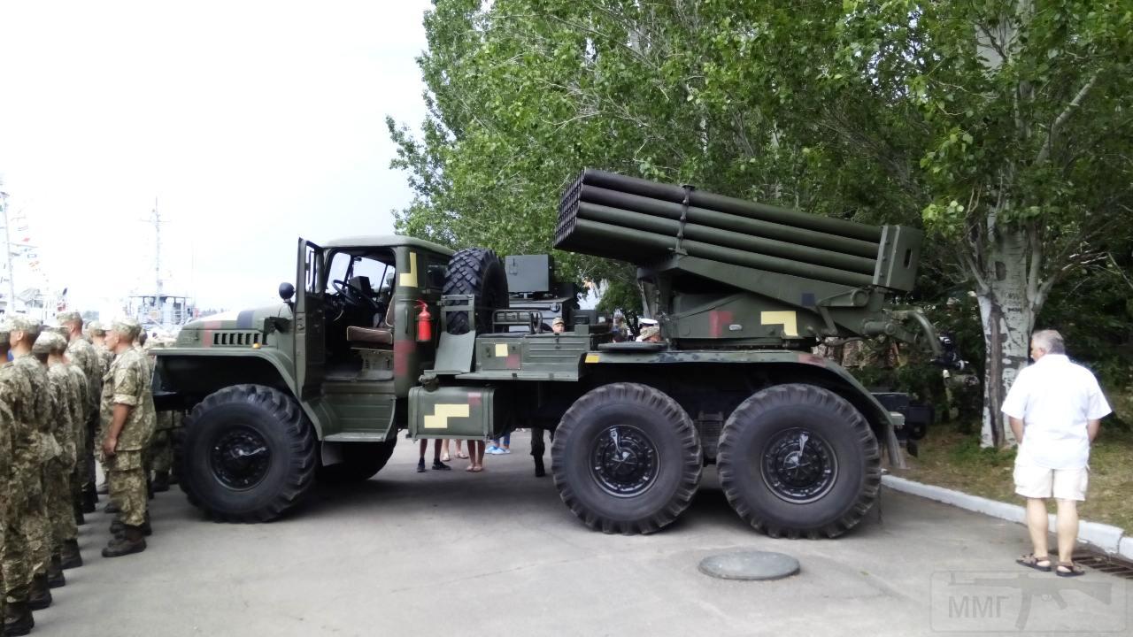 11513 - Военно-Морские Силы Вооруженных Сил Украины