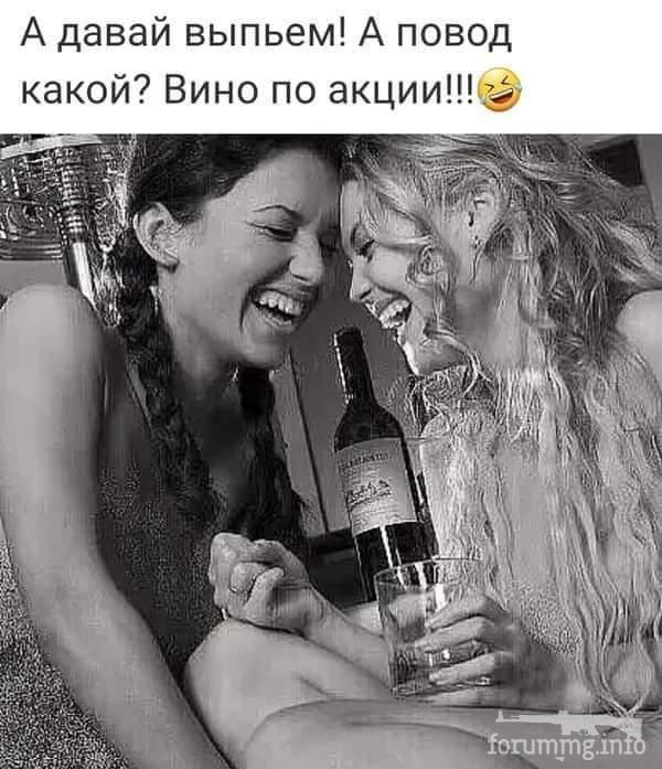 115130 - Пить или не пить? - пятничная алкогольная тема )))