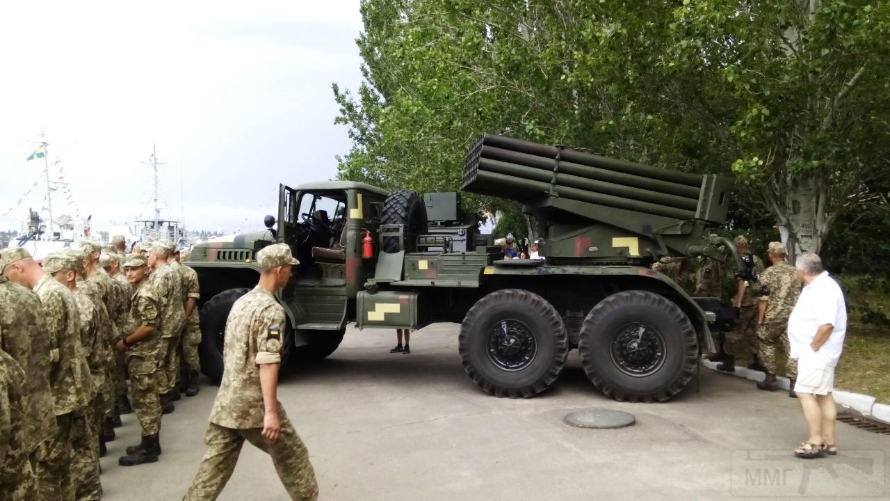 11514 - Военно-Морские Силы Вооруженных Сил Украины
