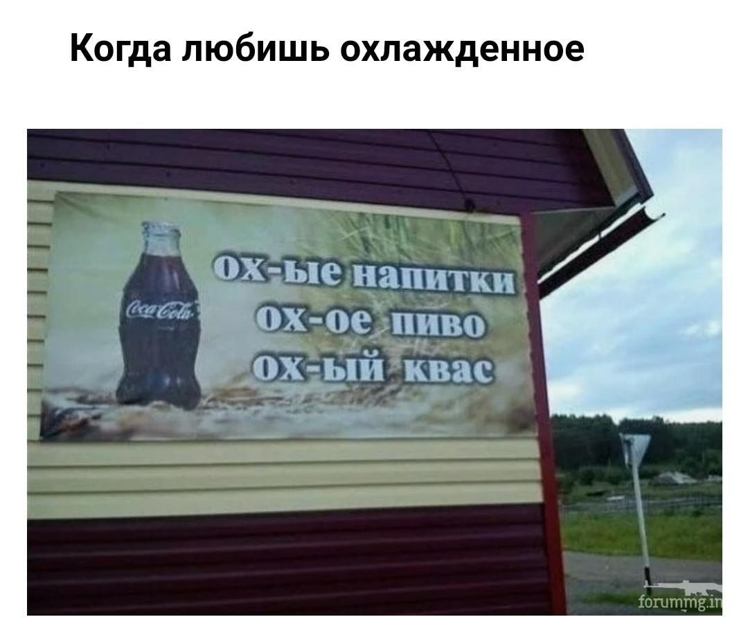 115142 - Пить или не пить? - пятничная алкогольная тема )))