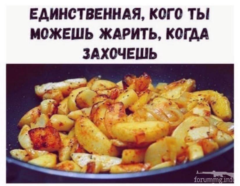 115147 - Закуски на огне (мангал, барбекю и т.д.) и кулинария вообще. Советы и рецепты.