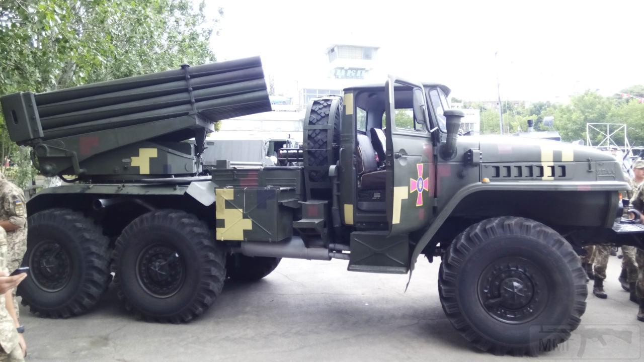11515 - Военно-Морские Силы Вооруженных Сил Украины