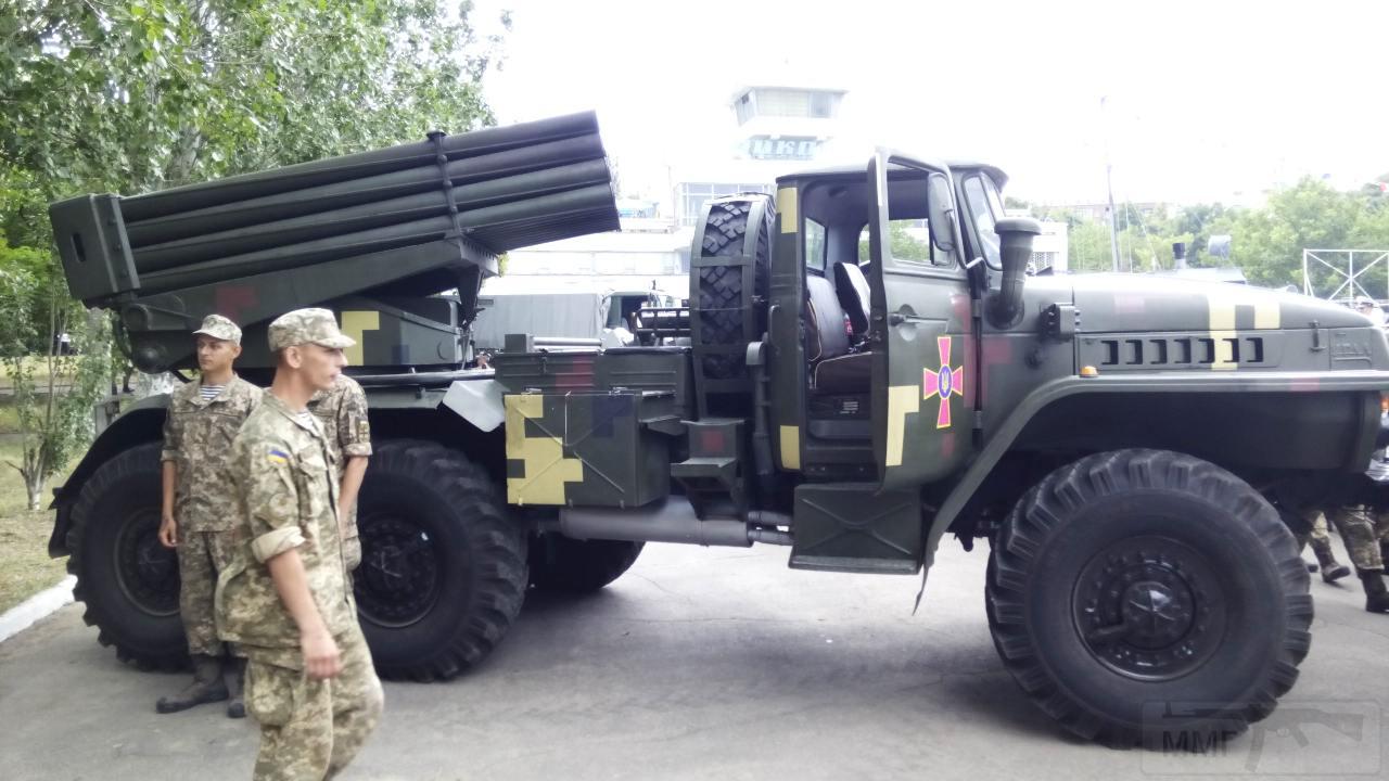 11516 - Военно-Морские Силы Вооруженных Сил Украины