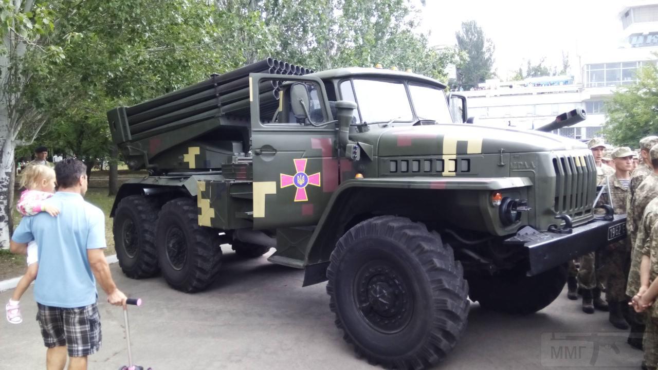 11517 - Военно-Морские Силы Вооруженных Сил Украины