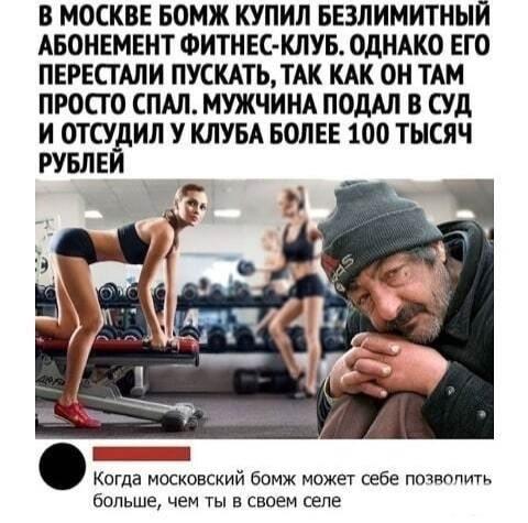 115177 - А в России чудеса!