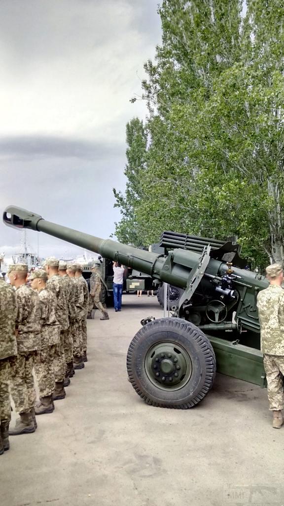 11518 - Военно-Морские Силы Вооруженных Сил Украины