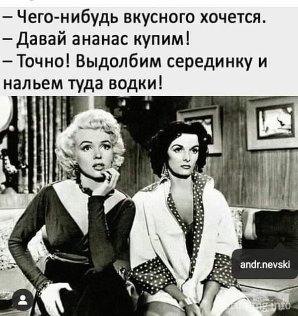 115183 - Пить или не пить? - пятничная алкогольная тема )))