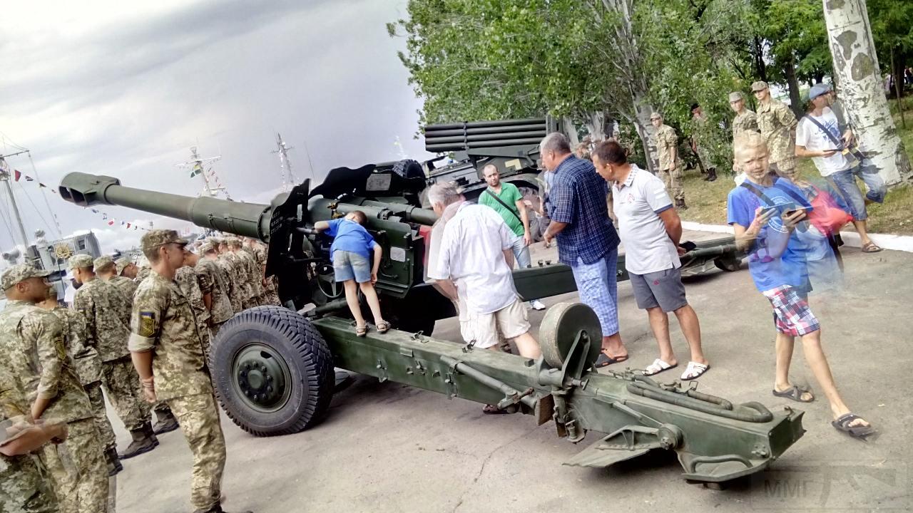 11519 - Военно-Морские Силы Вооруженных Сил Украины