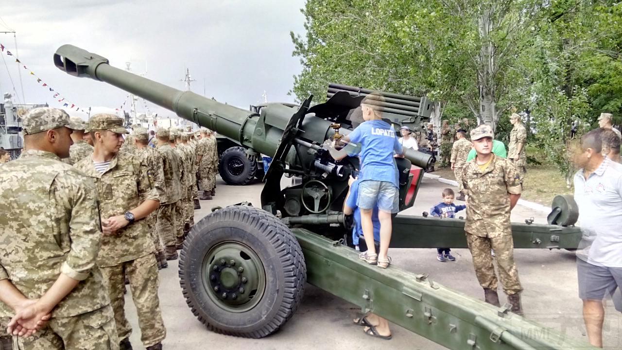 11520 - Военно-Морские Силы Вооруженных Сил Украины