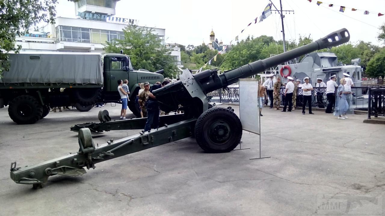 11521 - Военно-Морские Силы Вооруженных Сил Украины
