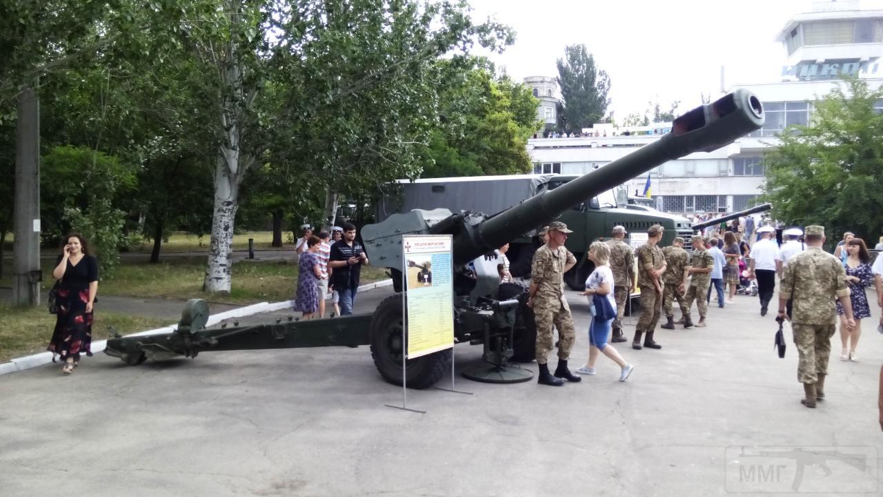 11523 - Военно-Морские Силы Вооруженных Сил Украины
