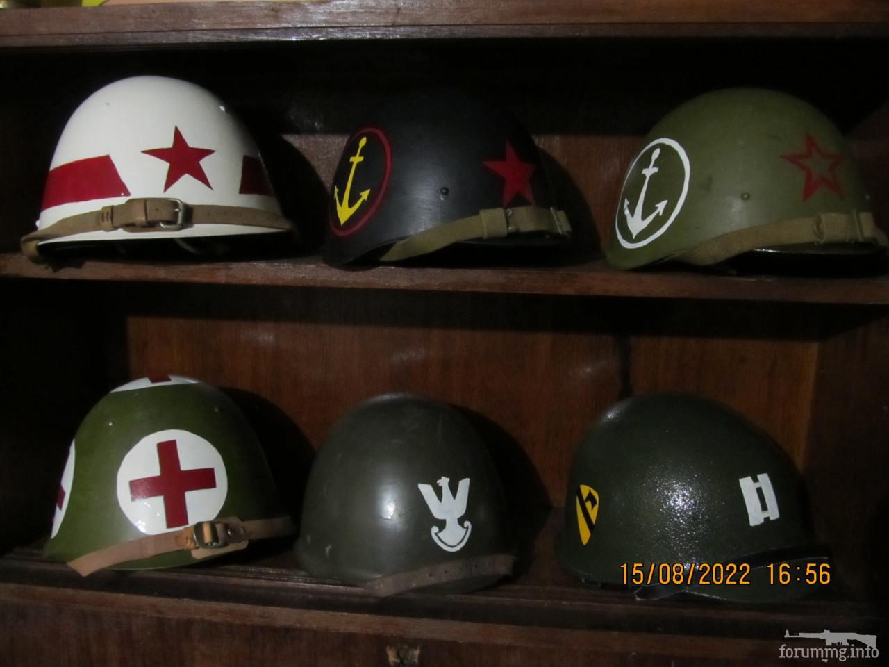 115231 - Было - стало (каски, аммуниция, униформа, предметы быта и прочее...)