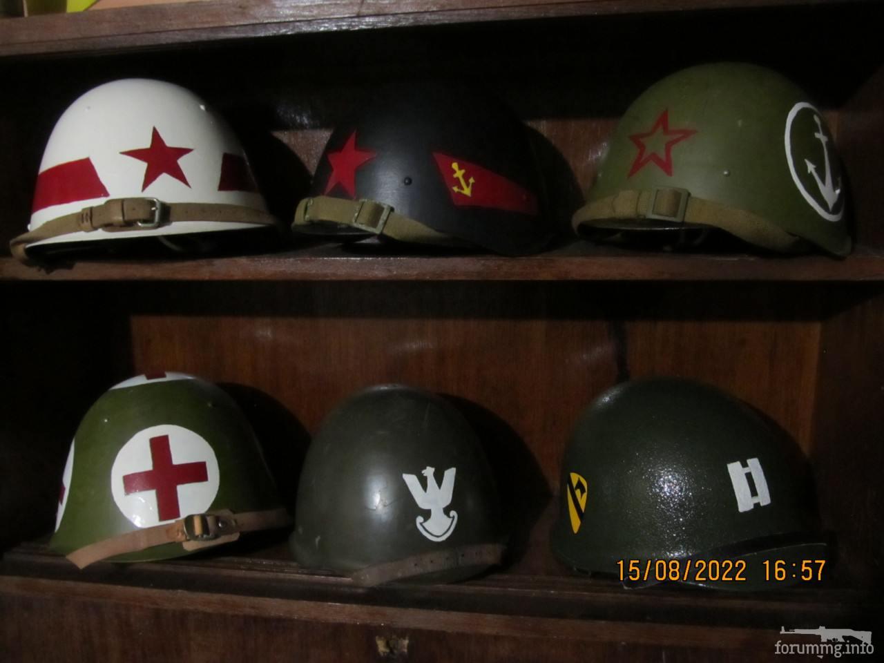 115232 - Было - стало (каски, аммуниция, униформа, предметы быта и прочее...)