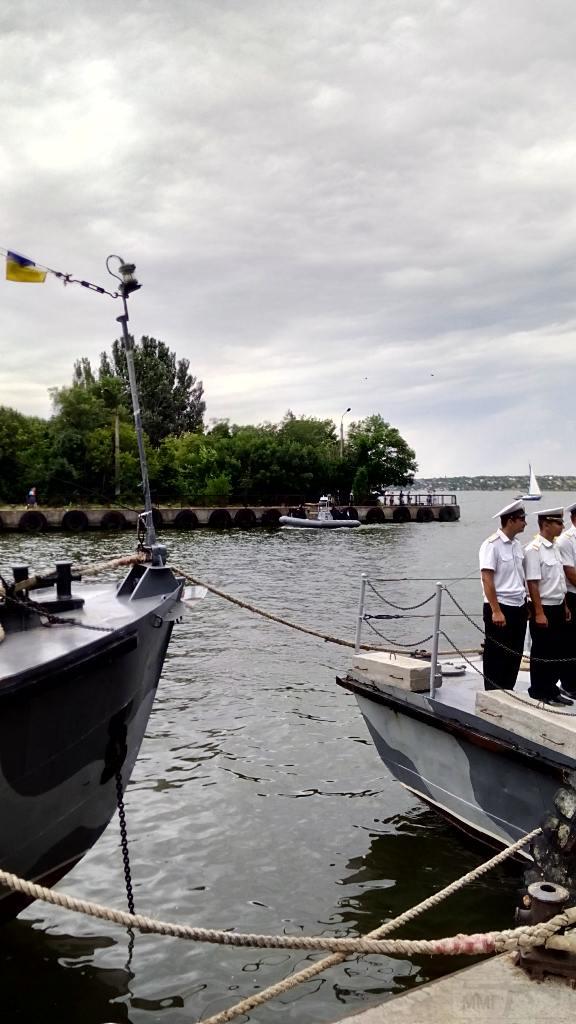 11524 - Военно-Морские Силы Вооруженных Сил Украины