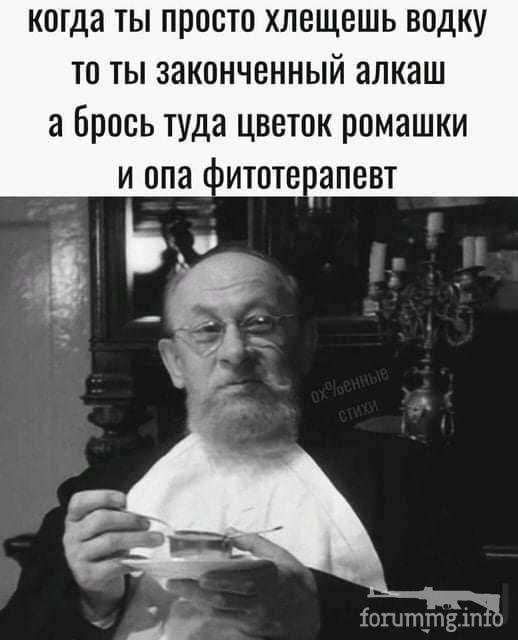 115246 - Пить или не пить? - пятничная алкогольная тема )))
