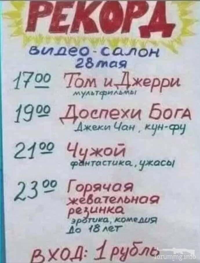 115278 - Тема воспоминаний о юности )))