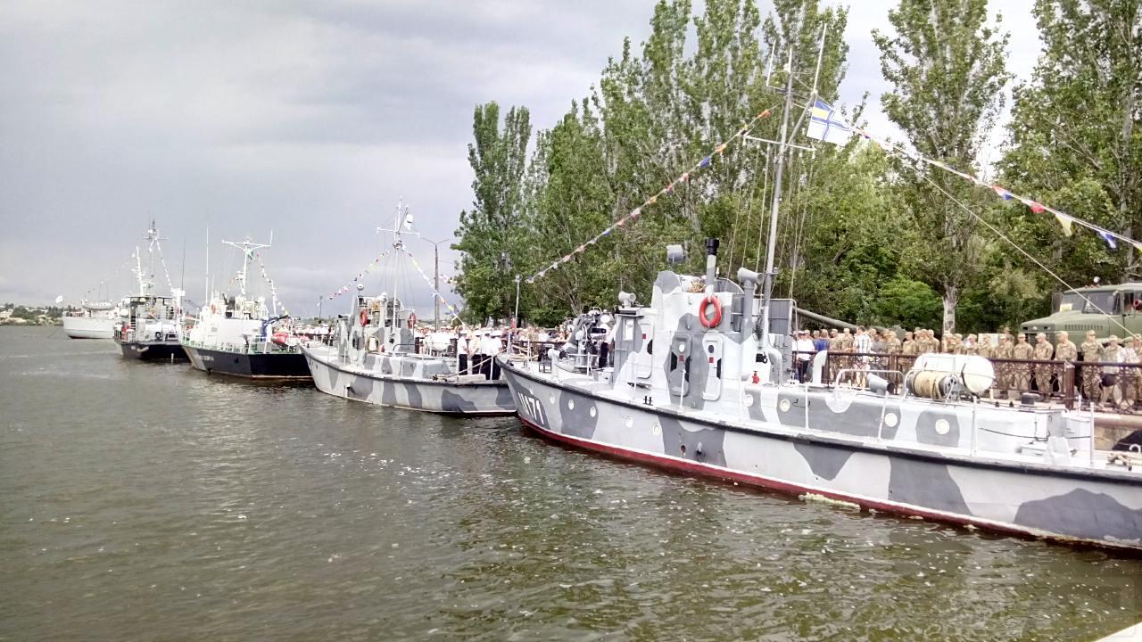 11529 - Военно-Морские Силы Вооруженных Сил Украины