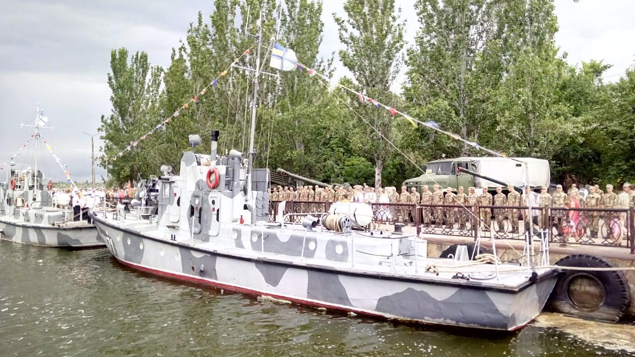 11531 - Военно-Морские Силы Вооруженных Сил Украины