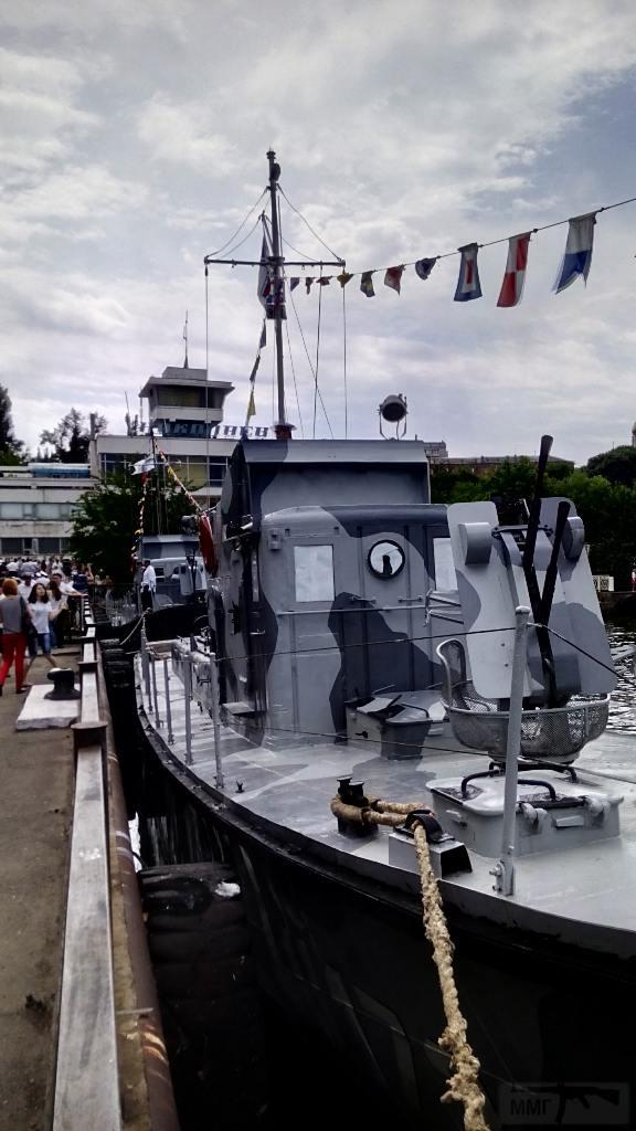 11532 - Военно-Морские Силы Вооруженных Сил Украины