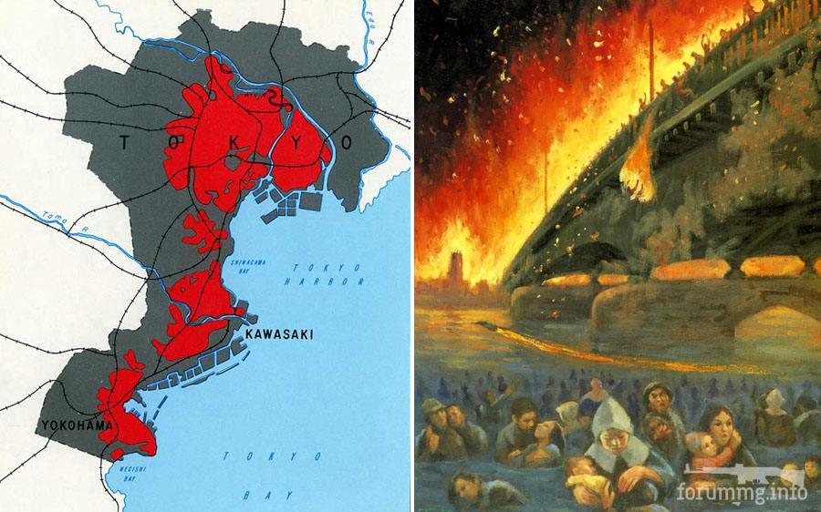115333 - Стратегические бомбардировки Германии и Японии
