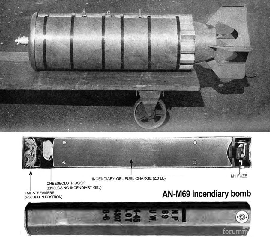 115338 - Стратегические бомбардировки Германии и Японии