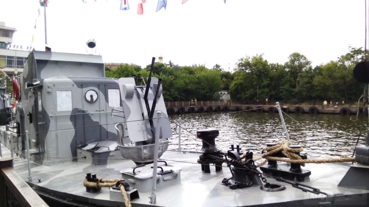 11534 - Военно-Морские Силы Вооруженных Сил Украины