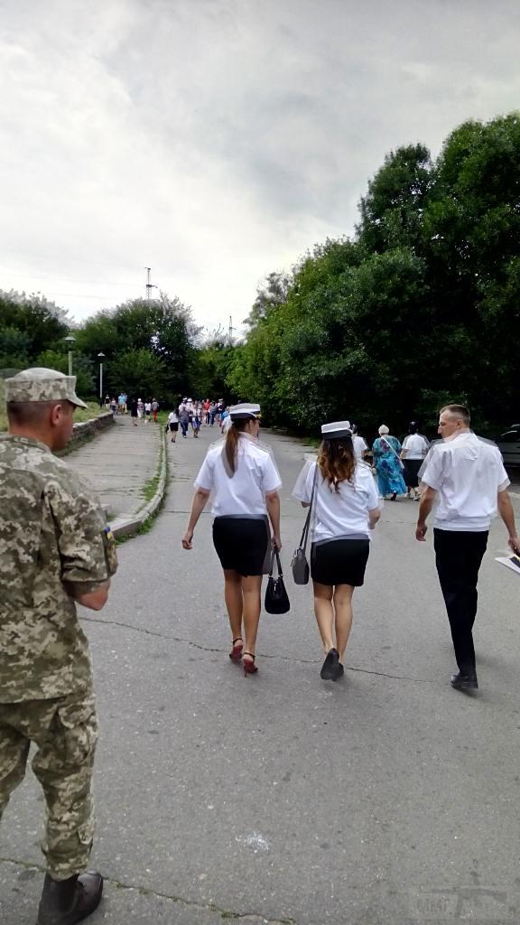 11537 - Военно-Морские Силы Вооруженных Сил Украины