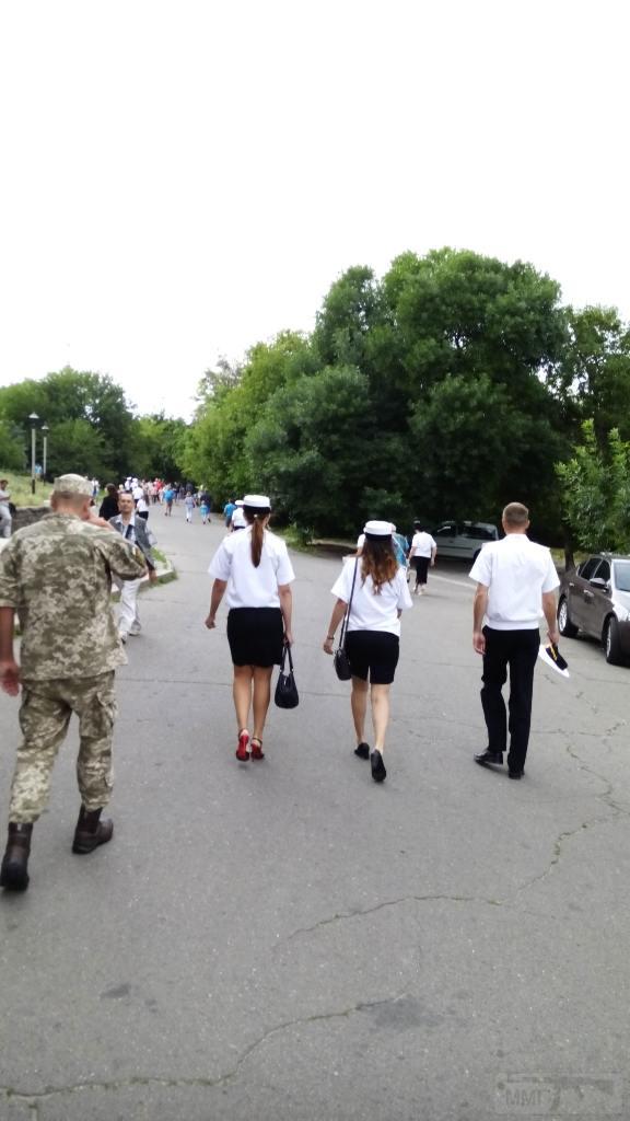 11538 - Военно-Морские Силы Вооруженных Сил Украины