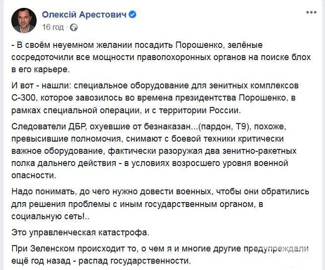 115422 - Украина-реалии New