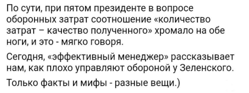 115423 - Украина-реалии New